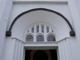 Detail of fanlight, porch east elevation
