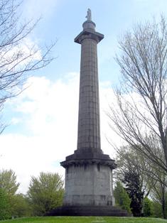 Rice's Memorial