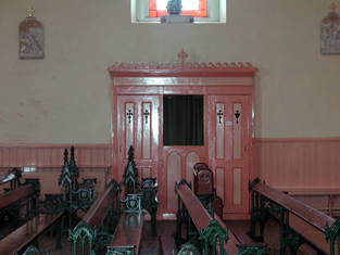 View of confessional box.